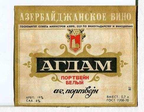 label_agdam