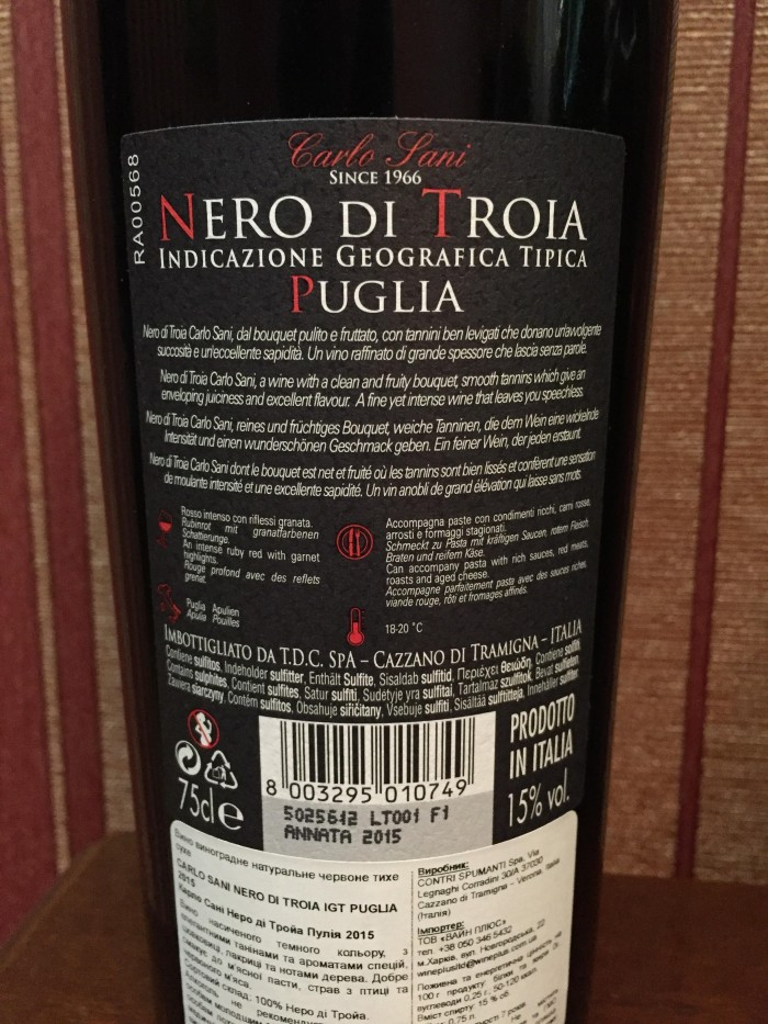 Nero_di_troia_back